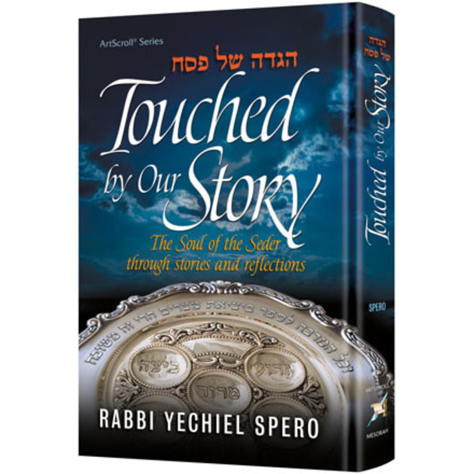 Touched by Our Story Haggadah