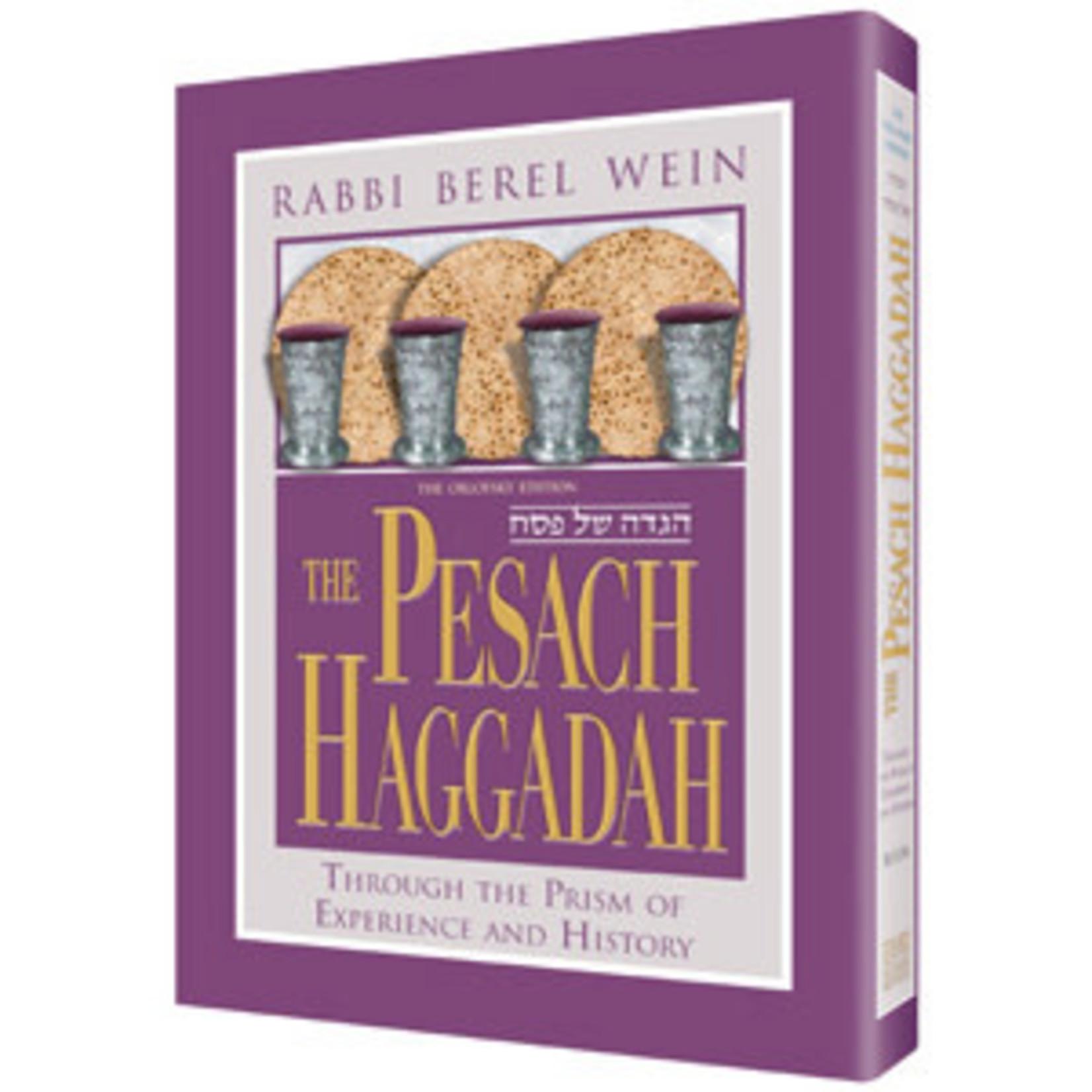Rabbi Wein Haggadah, Gift Edition