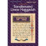 Transliterated Linear Haggadah