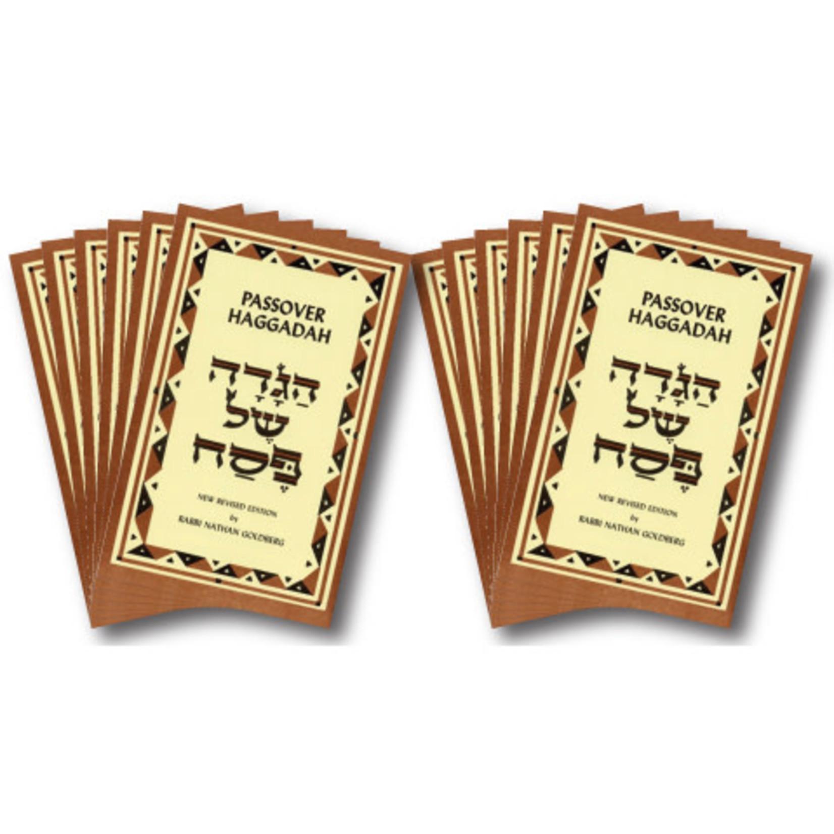 Rabbi Nathan Goldberg One Dozen Haggadahs, Hebrew/English, Paperback