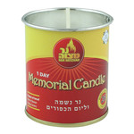 1-Day Yizkor Candle in Tin Cup