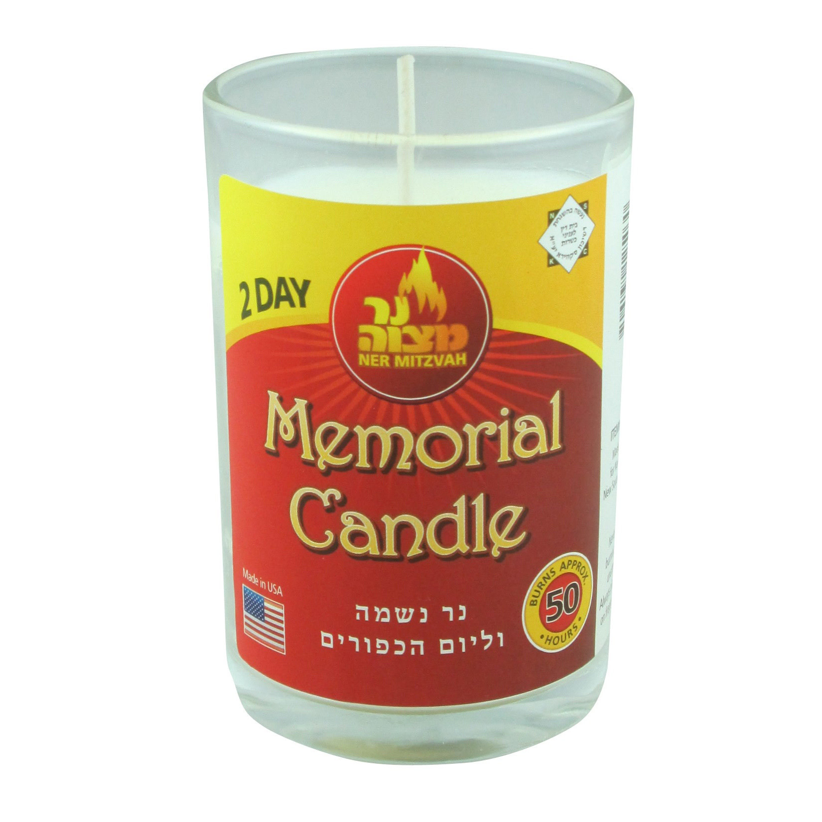 2-Day Yom Tov Candle in Glass Cup