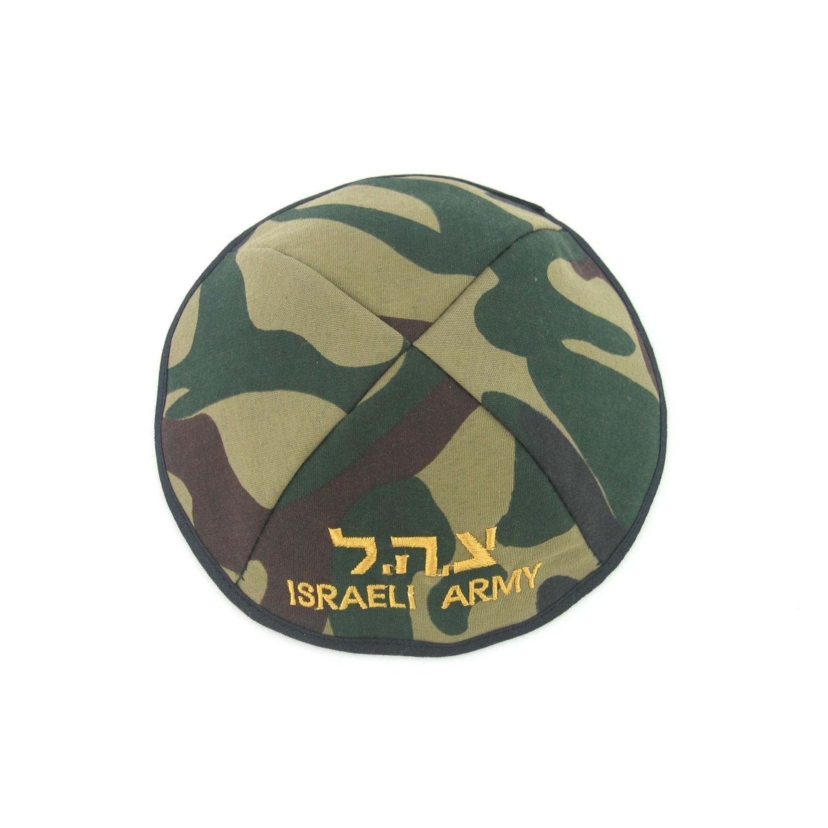 Kippah, IDF