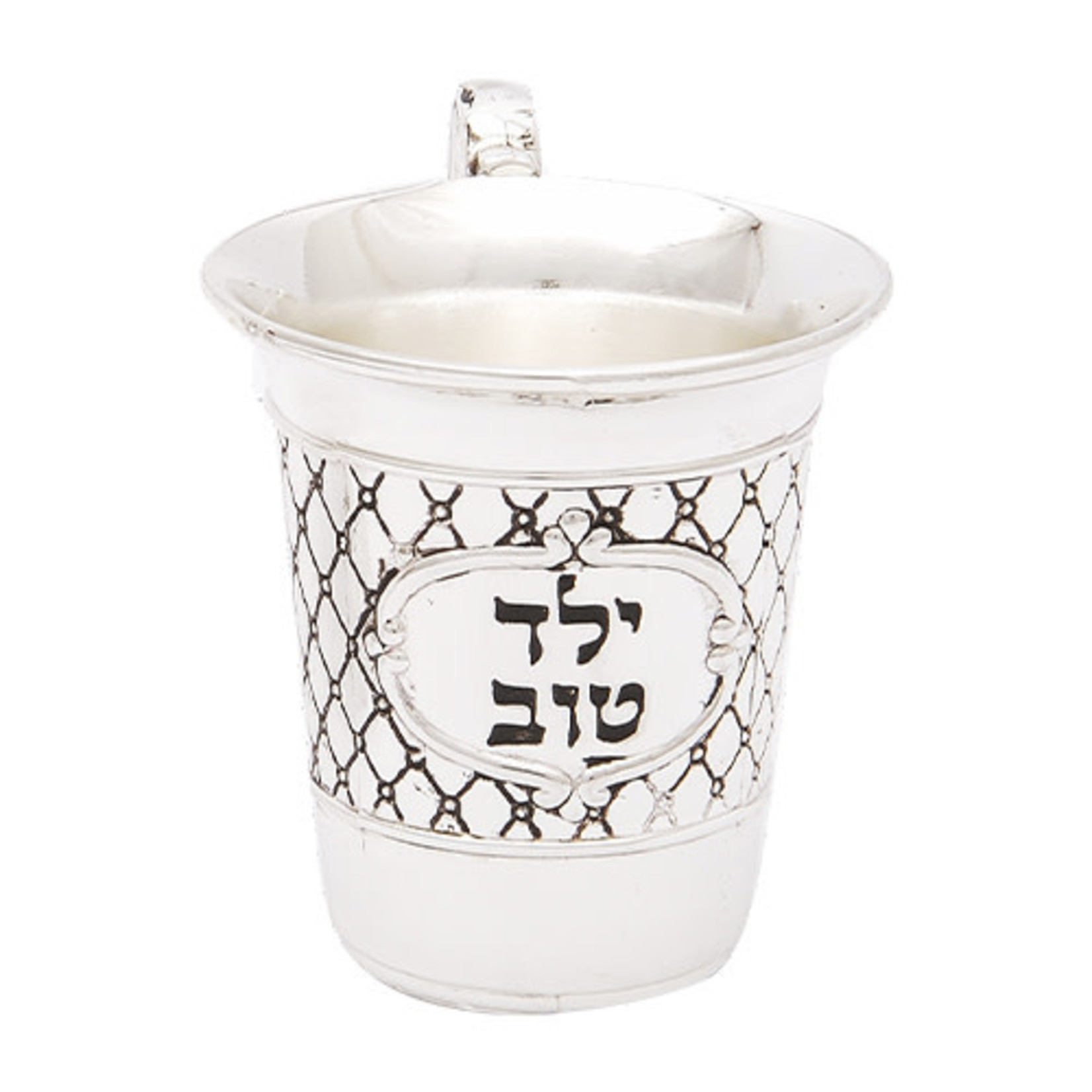 "Baby Kiddush Cup, ""Yeled Tov"""