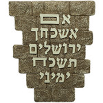 "Wall Hanging, ""If I Forget Thee, Jerusalem"""