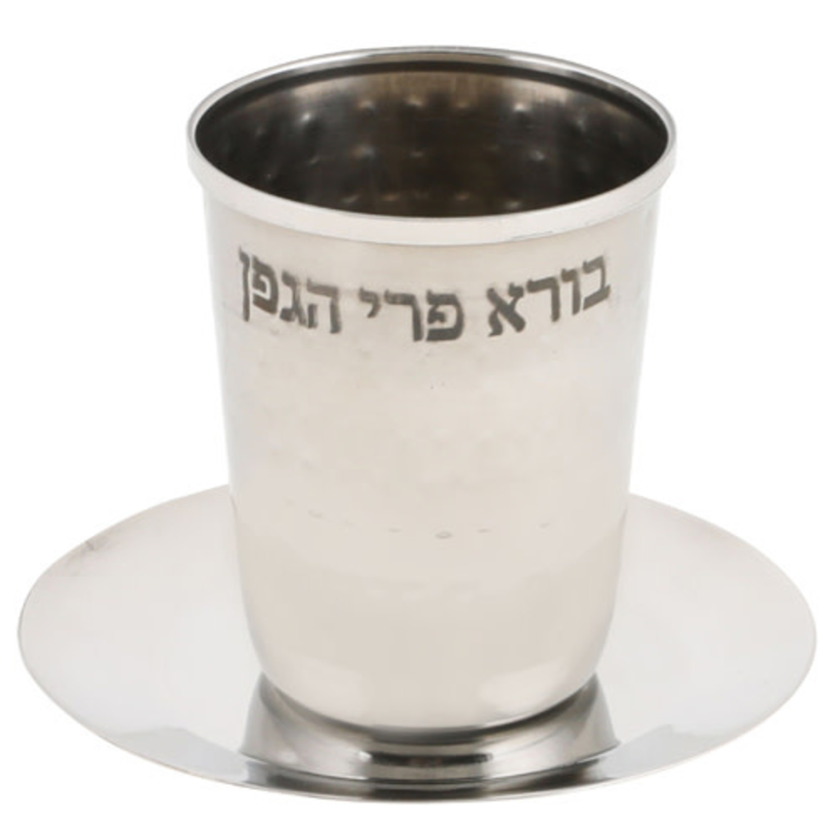 Kiddush Cup Set, Stemless, Stainless Steel