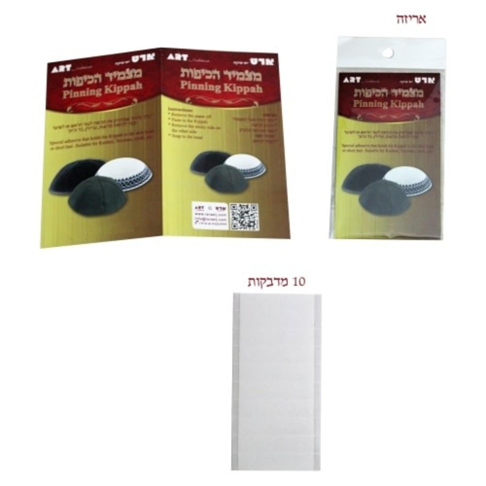 Kippah Adhesive for Bald Heads, 10-pack