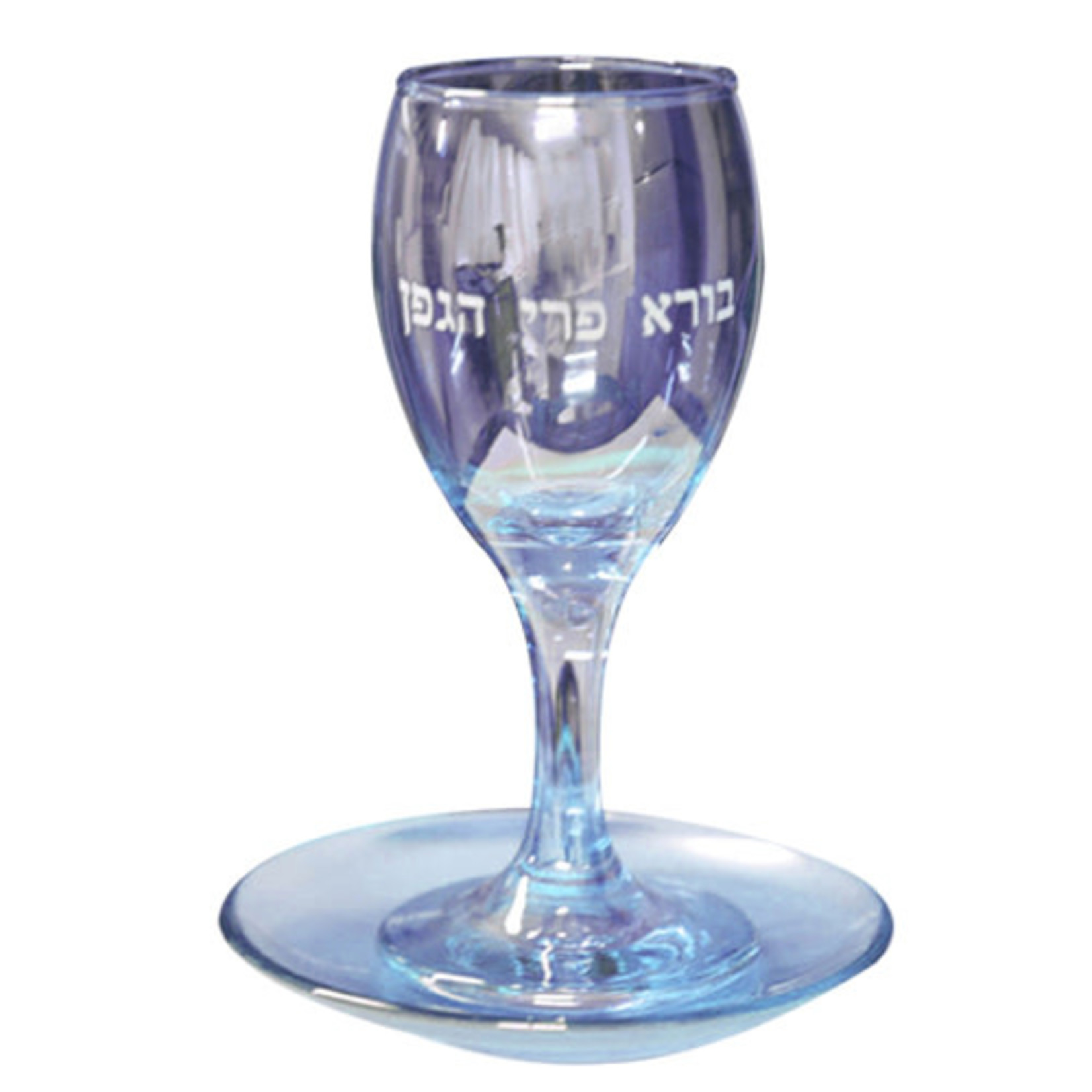 Kiddush Cup Set, Stemmed, Glass
