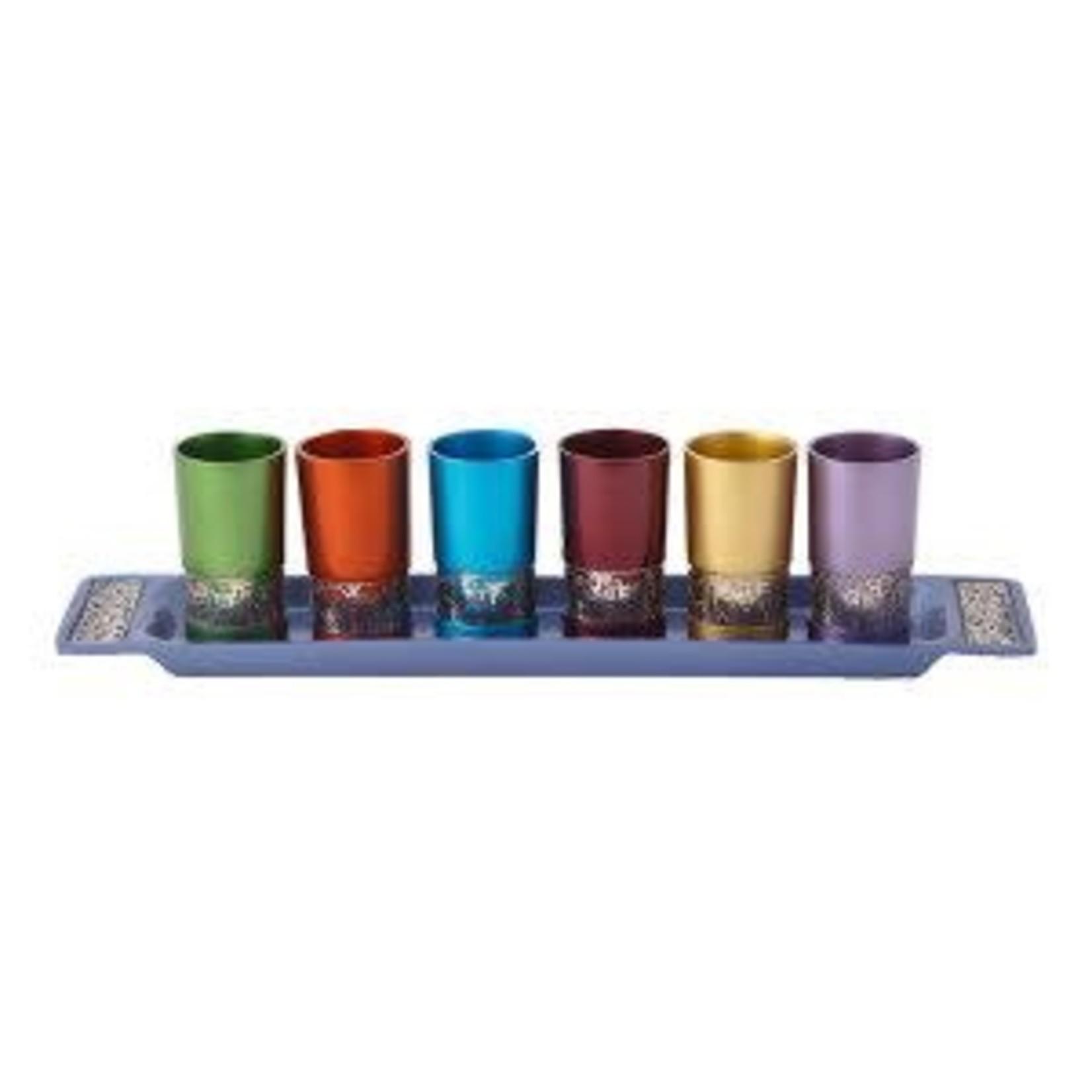 Yair Emanuel Kiddush Set, Aluminum, Multicolour