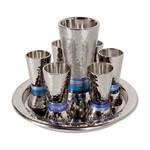 Yair Emanuel Kiddush Set, Faux-Stemmed, Aluminum