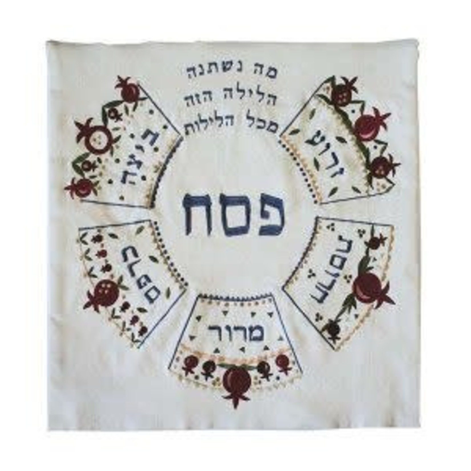 Yair Emanuel Matzah Cover, Embroidered