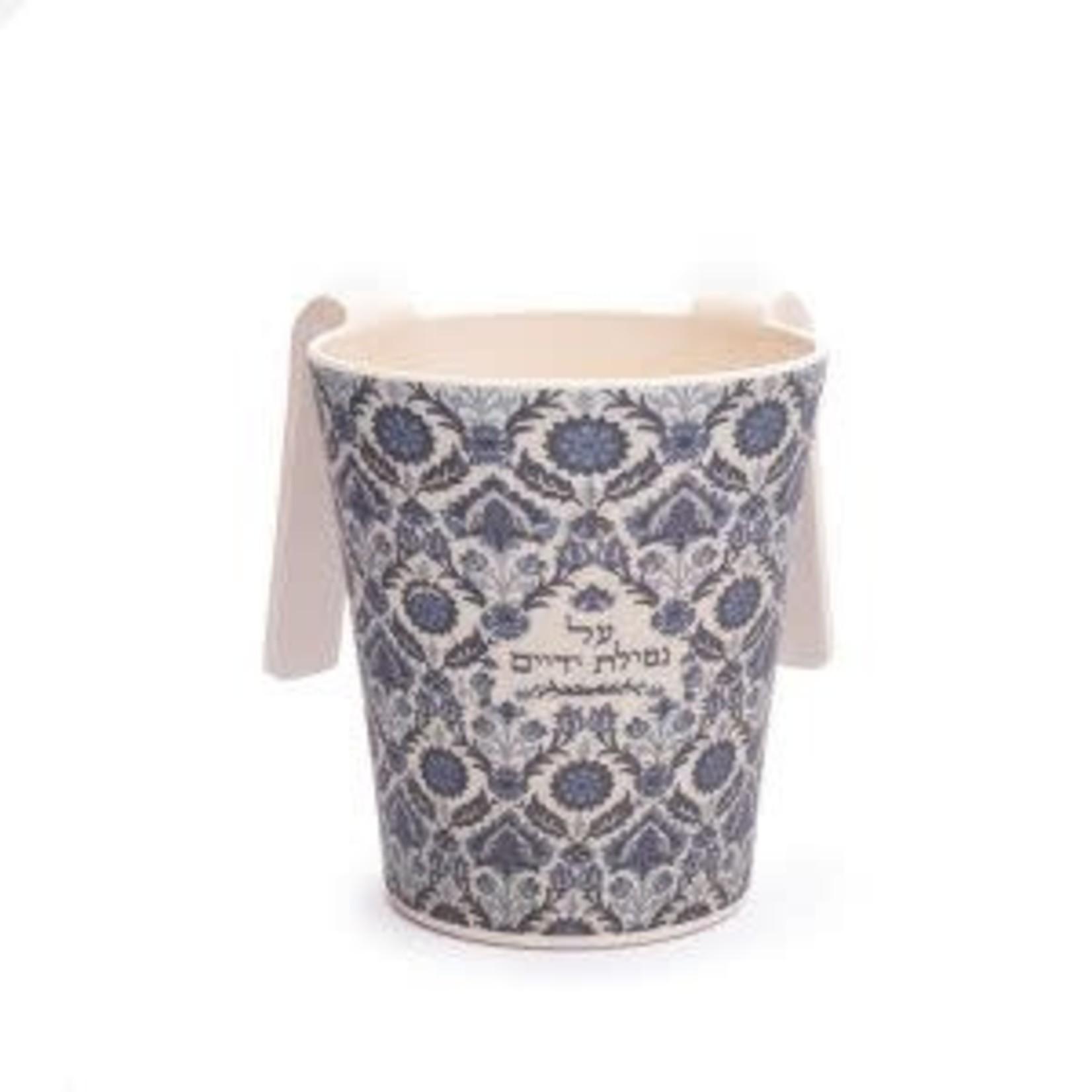 Yair Emanuel Handwashing Cup, Bamboo