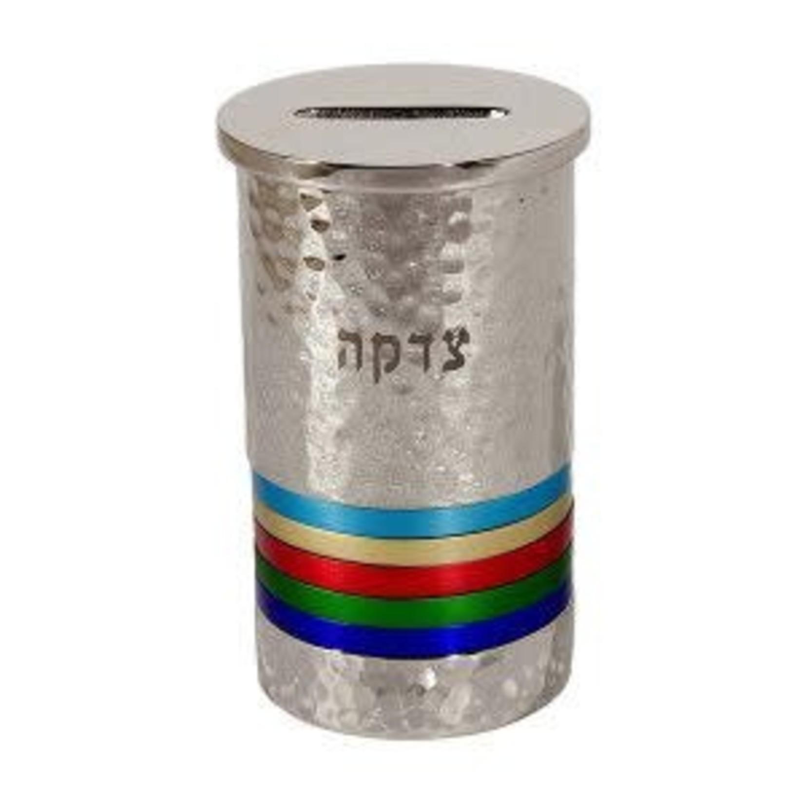 Yair Emanuel Tzedakah Box, Aluminum