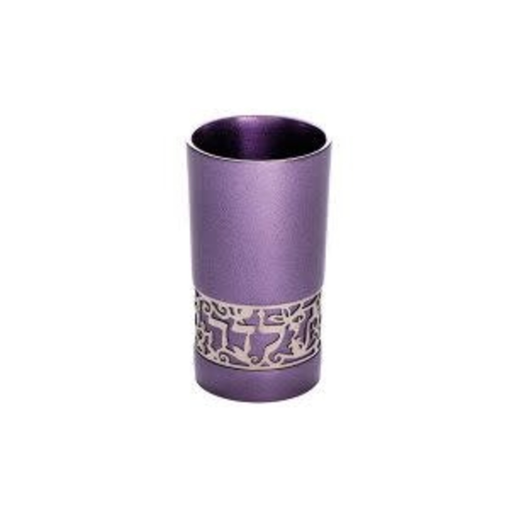 Yair Emanuel Kiddush Cup, Baby
