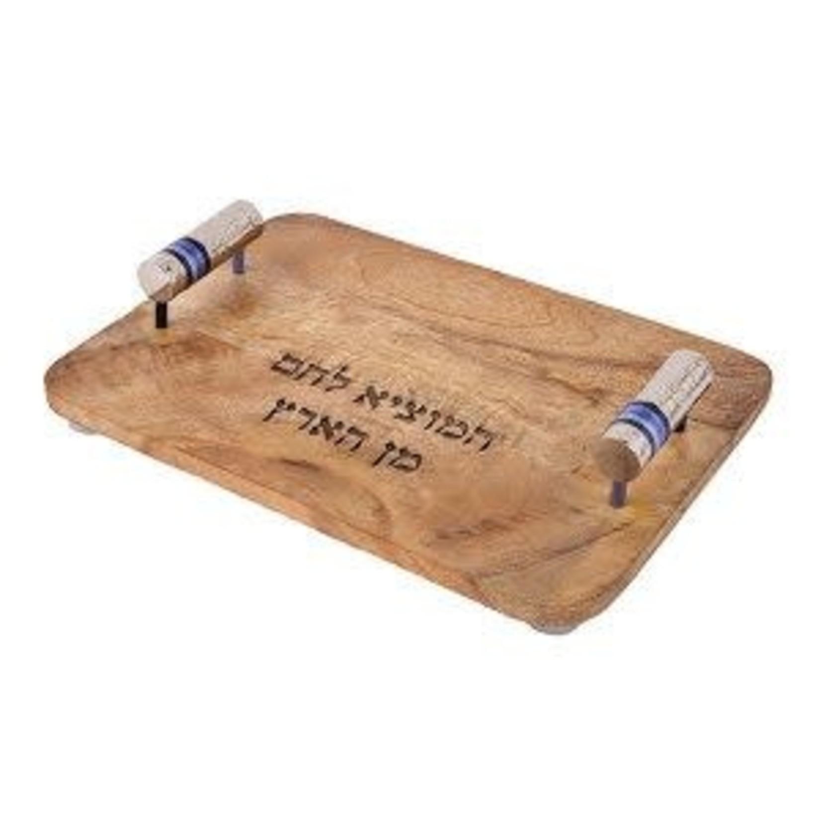 Yair Emanuel Challah Board, Wood with Aluminum Handles