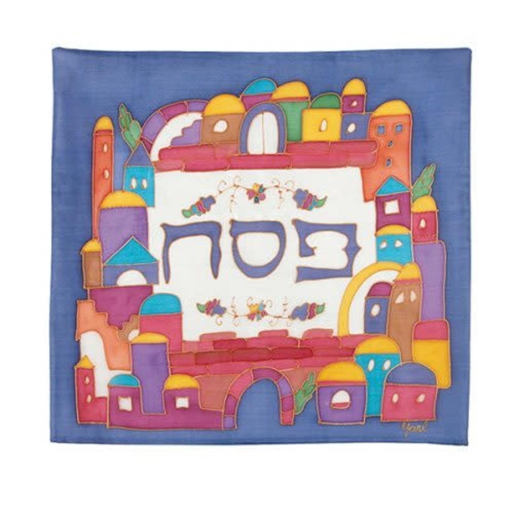 Yair Emanuel Matzah Cover, Hand-Painted Silk