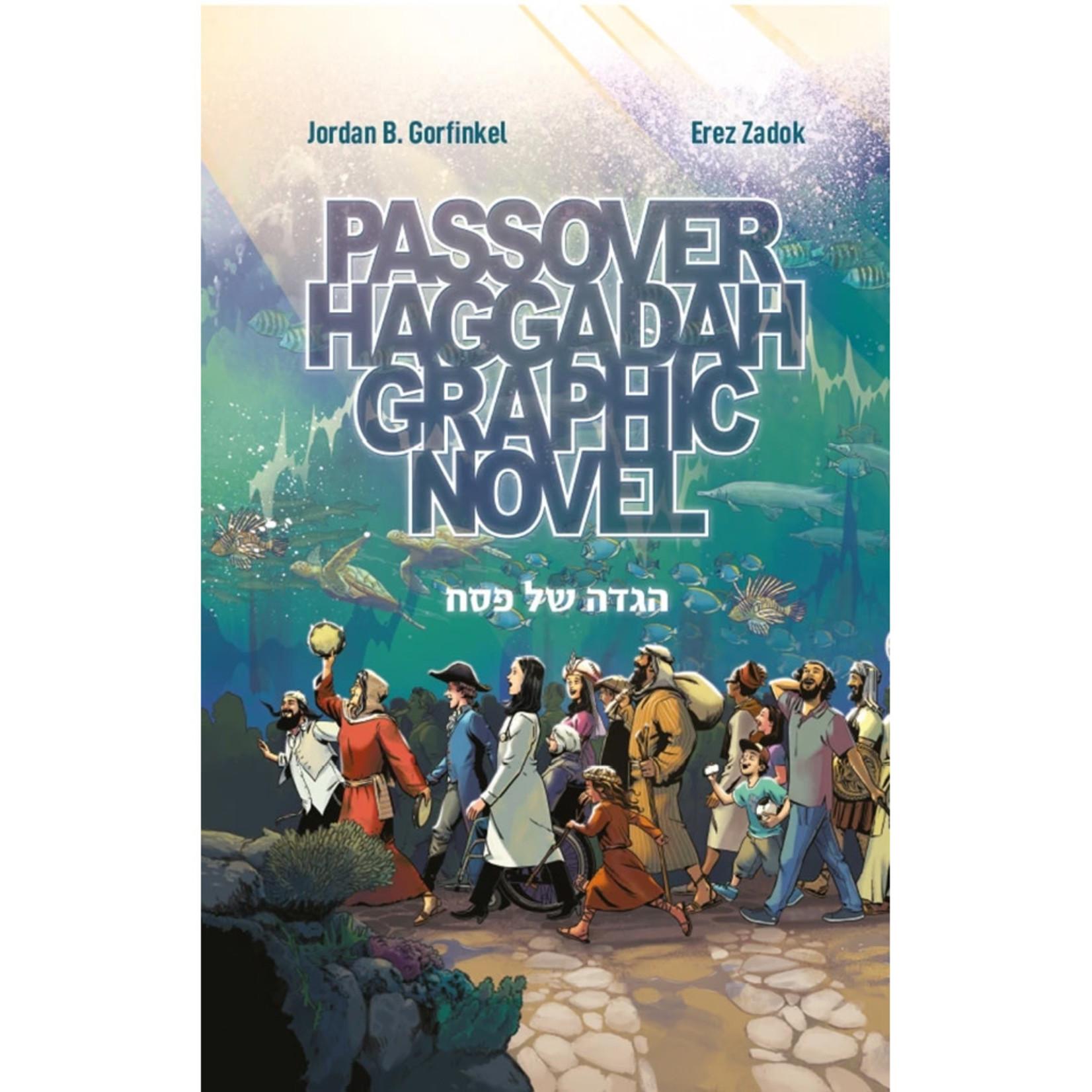 Erez Zadok and Jordan Gorfinkel Passover Haggadah Graphic Novel