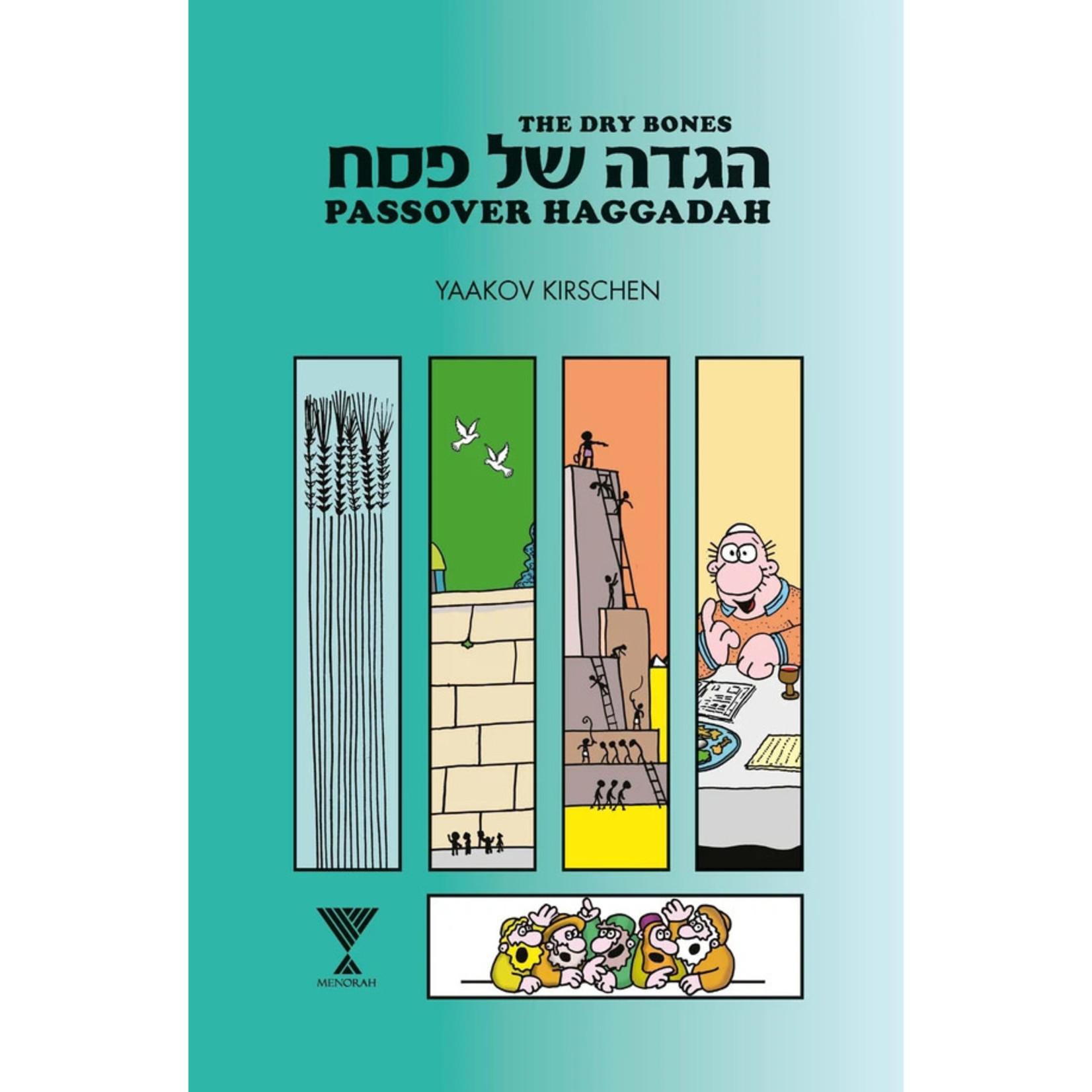 Yaakov Kirschen Dry Bones Passover Haggadah