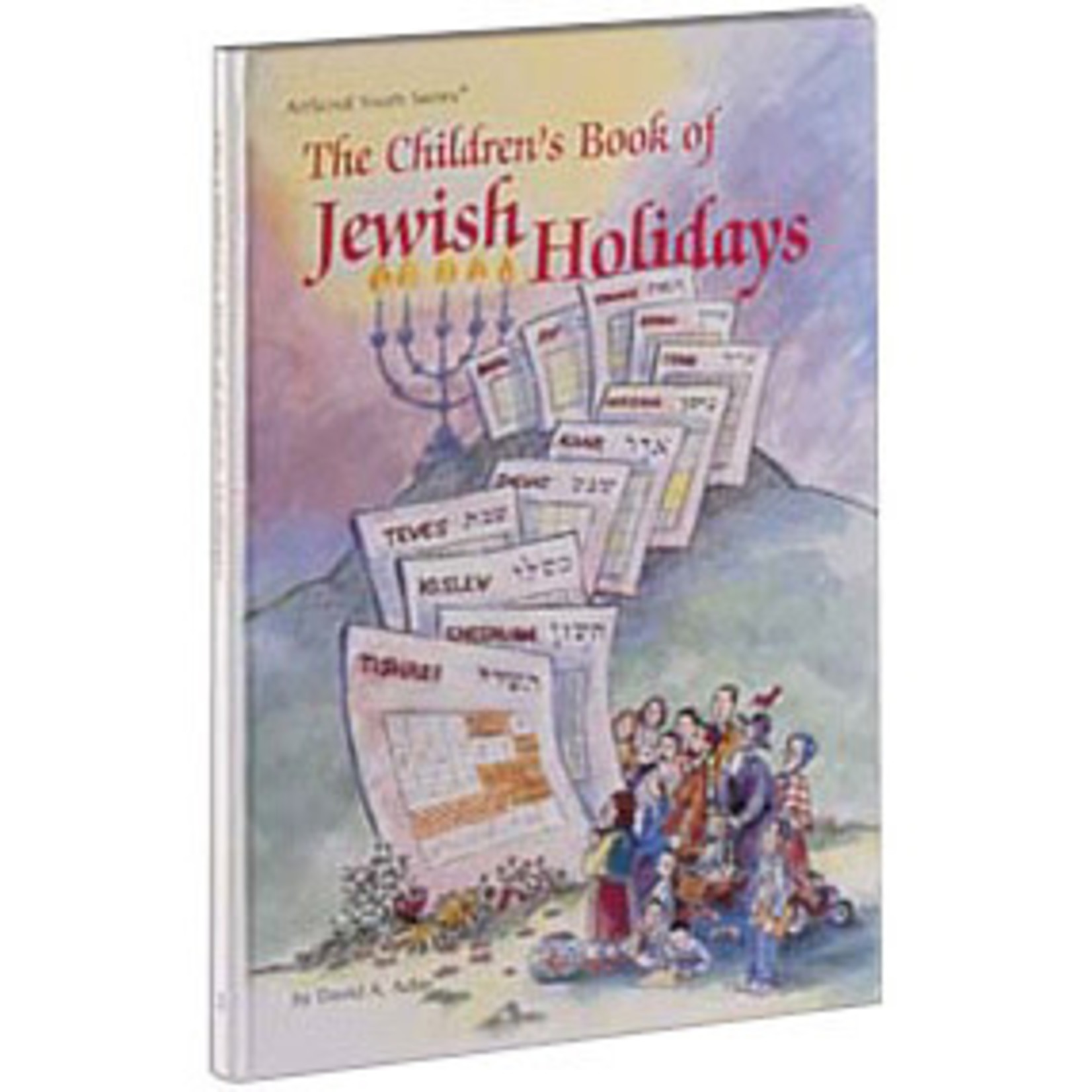 ArtScroll's Children's Book of Jewish Holidays