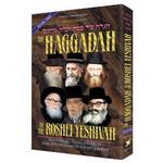 Haggadah of the Roshei Yeshiva - vol 2