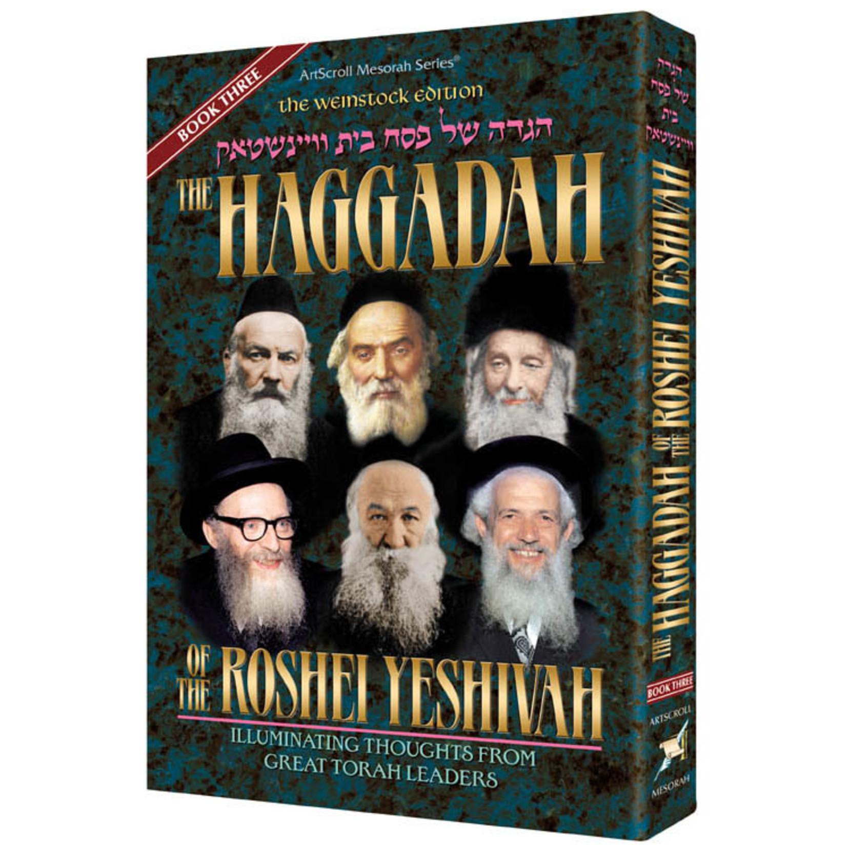 Haggadah of the Roshei Yeshiva - vol 3
