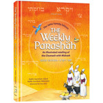 The Weekly Parasha - Sefer Vayikra