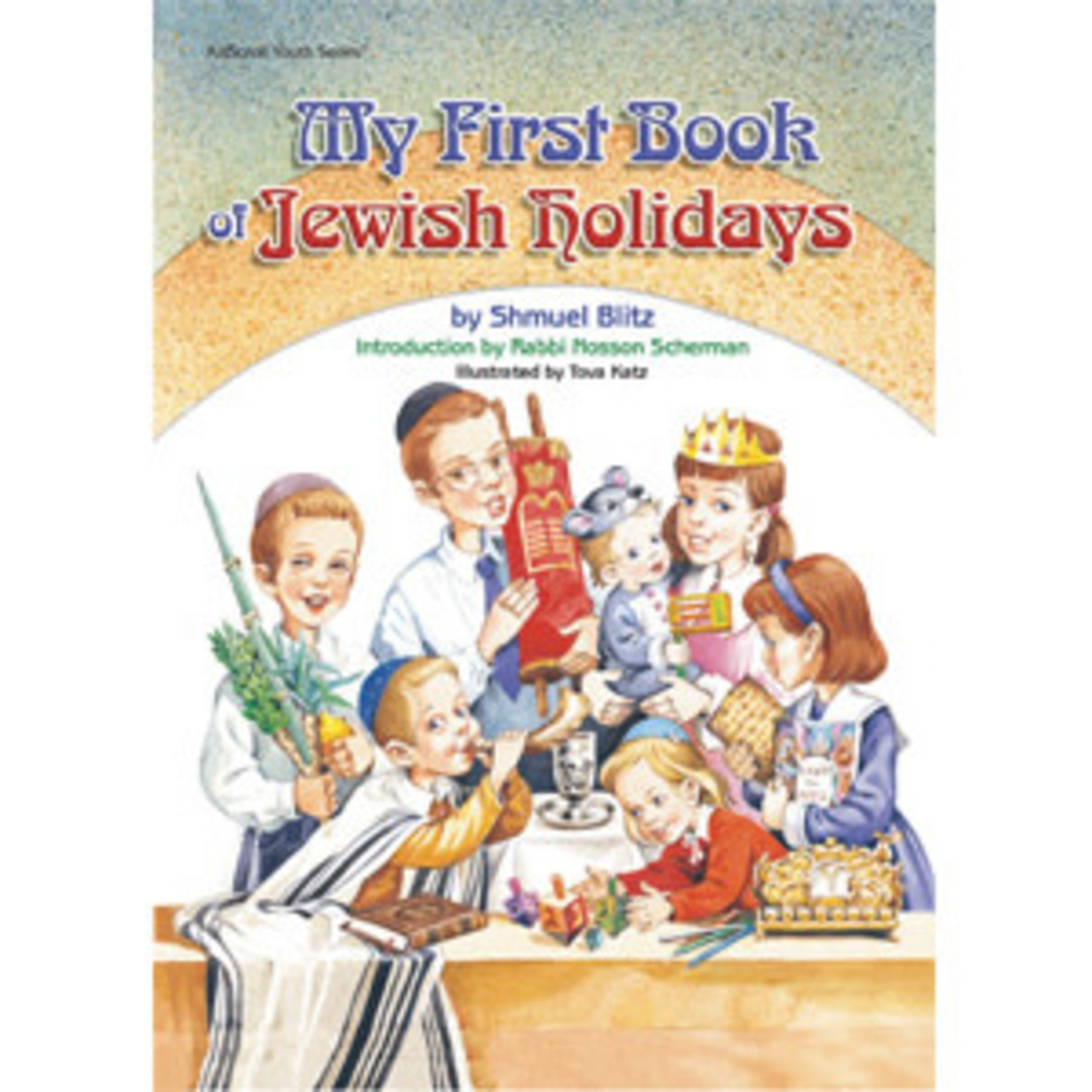 My First Book of Jewish Holidays
