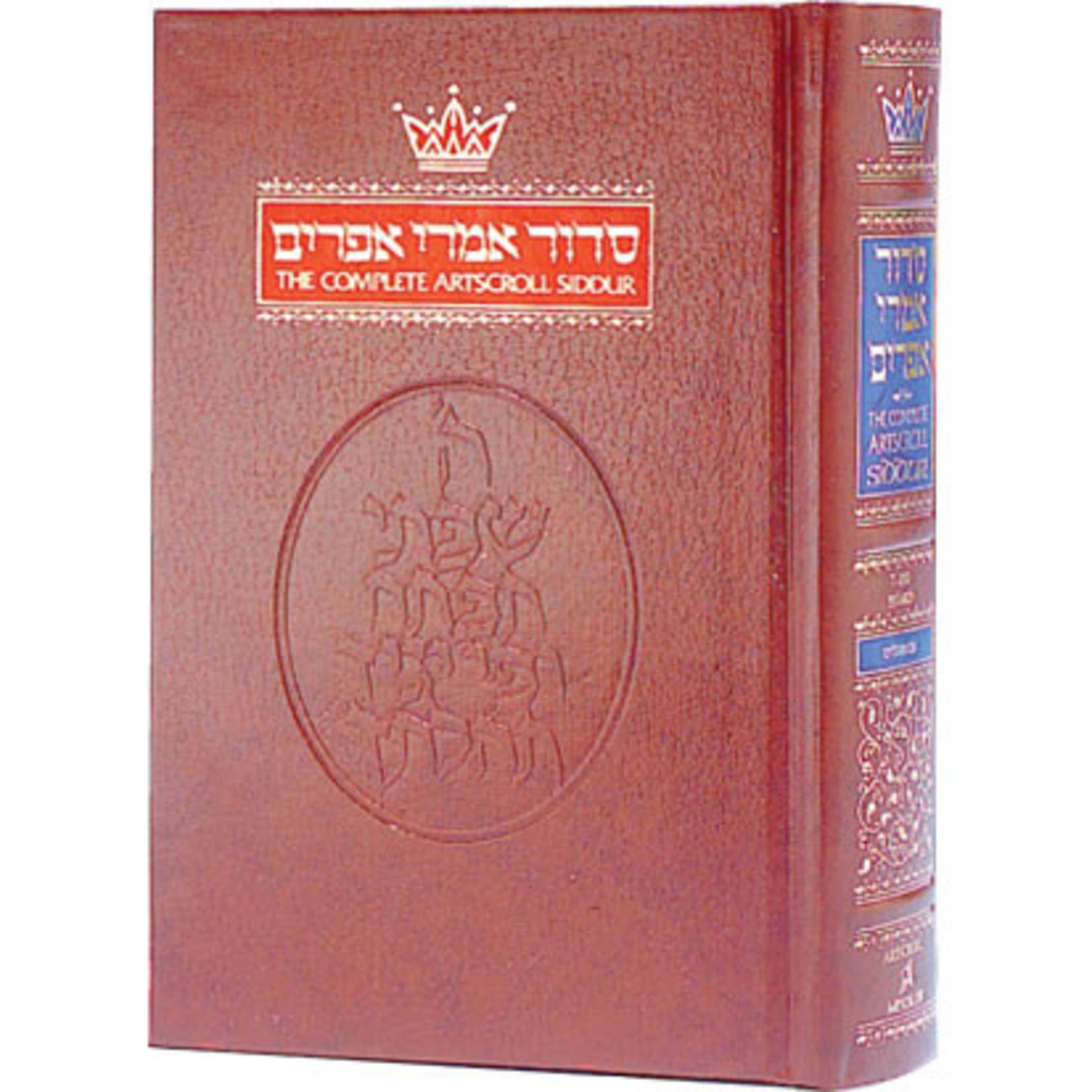ArtScroll Siddur, Hebrew/English