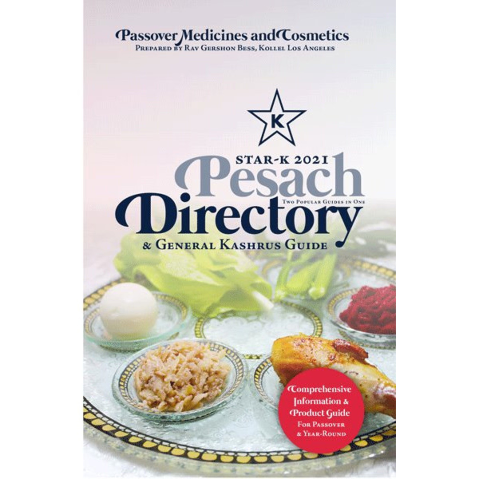 Star-K Passover Guide