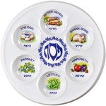 Seder Plate, Disposable