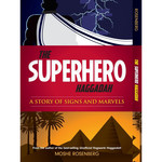 Superhero Haggadah