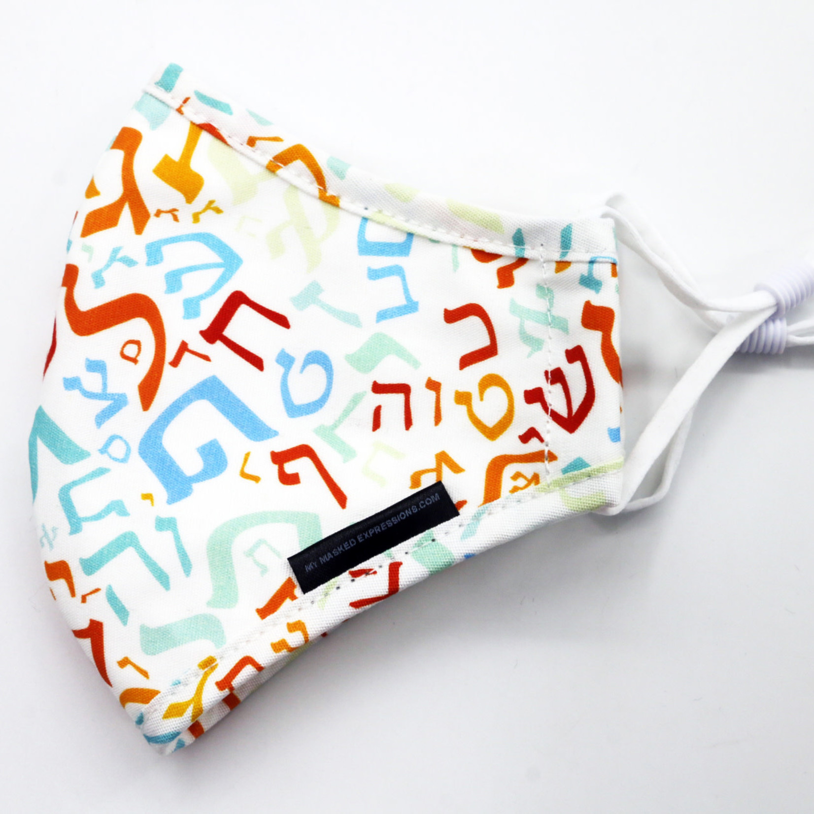 My Masked Expressions Kids' Size Mask, White Aleph Bet