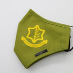 My Masked Expressions Adult Size Mask, IDF