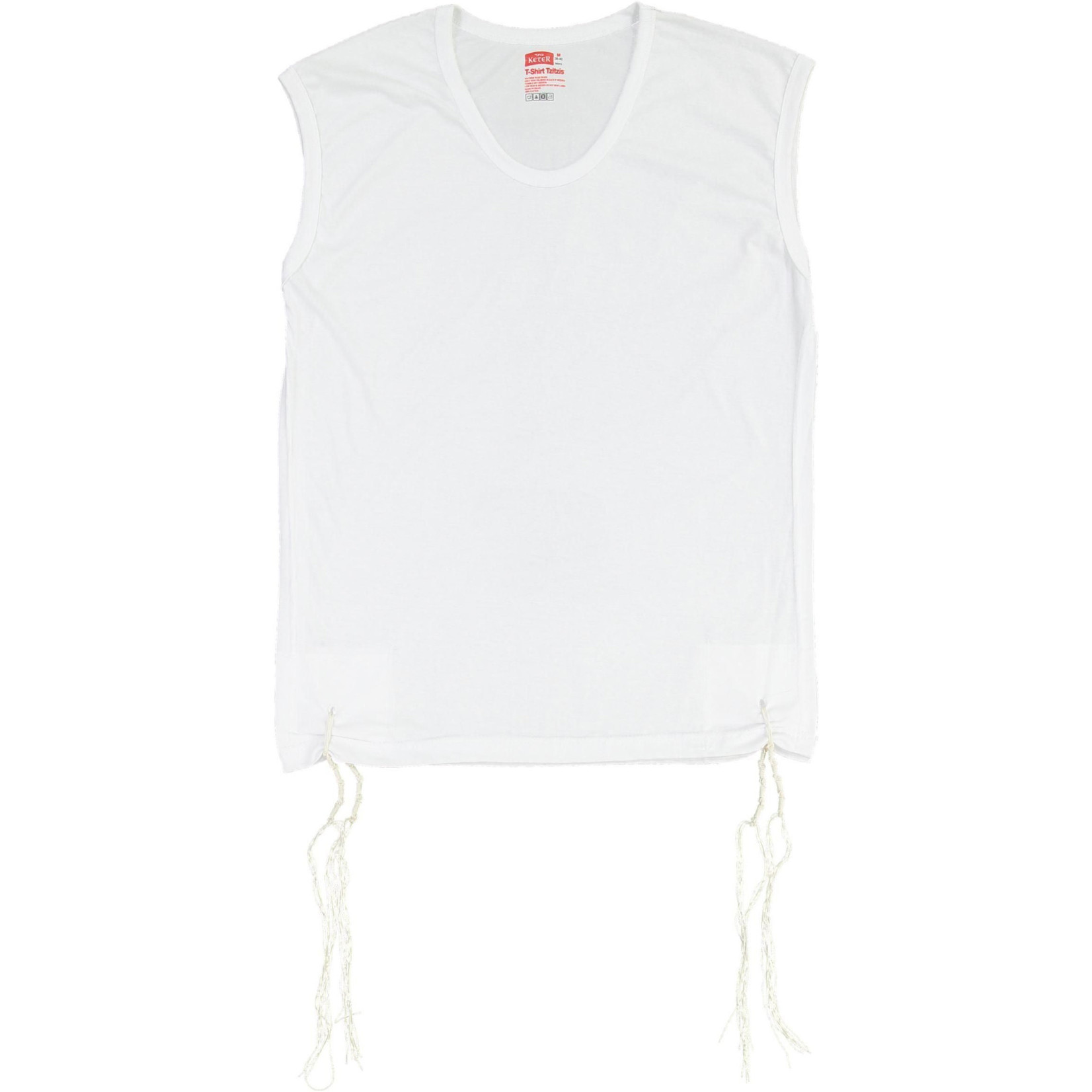 Undershirt-Style Arbah Kanfot, 100% Cotton, Round Neck, Size XL