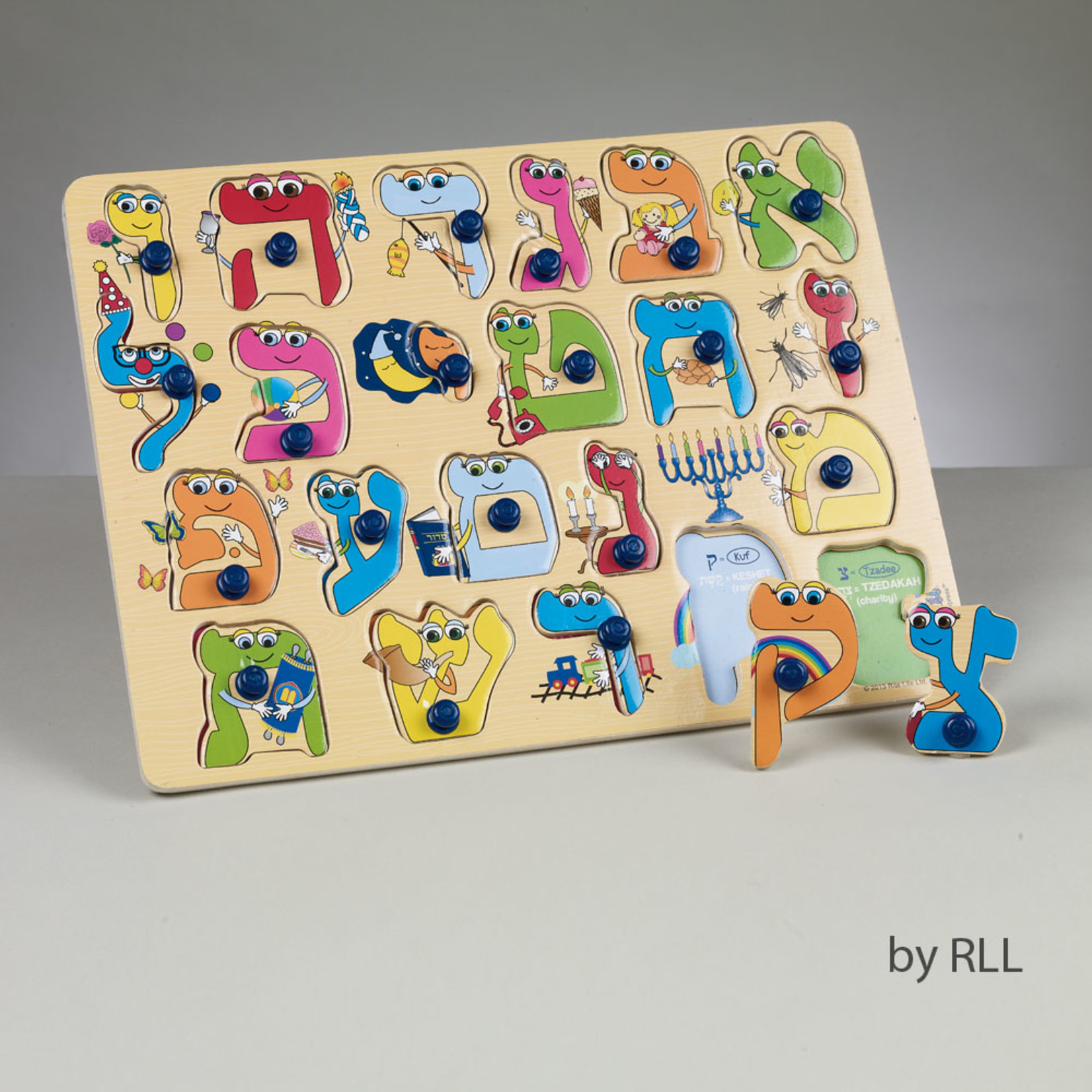 Alef-Bet Puzzle, Wood