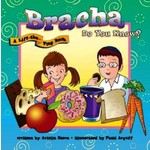 Brochos Do You Know? Lift the flap book