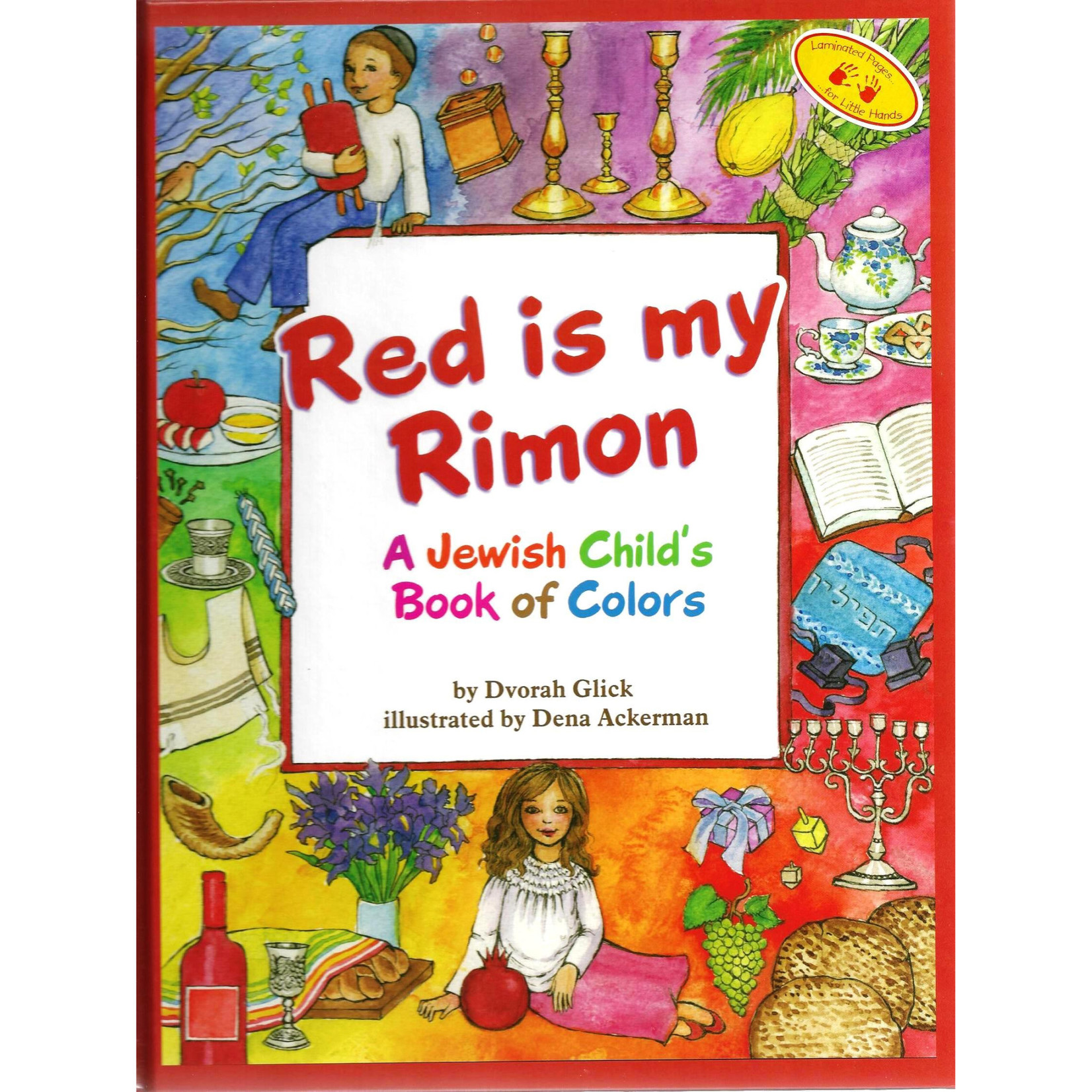 Red Rimon - A Jewish Child's Book of Colors