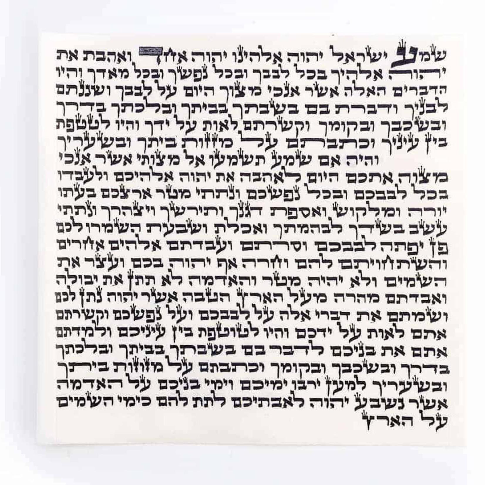 Mezuzah Scroll, 10cm