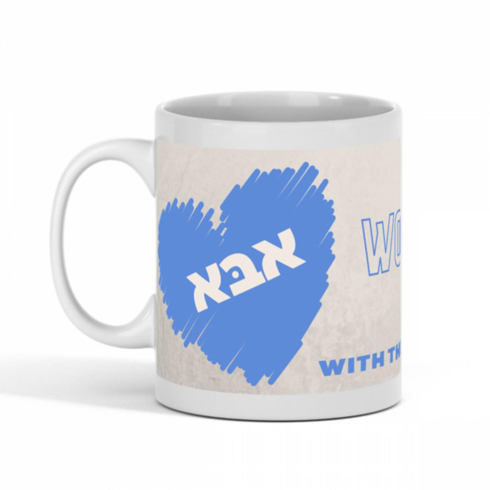 'World's Best Aba'' Mug