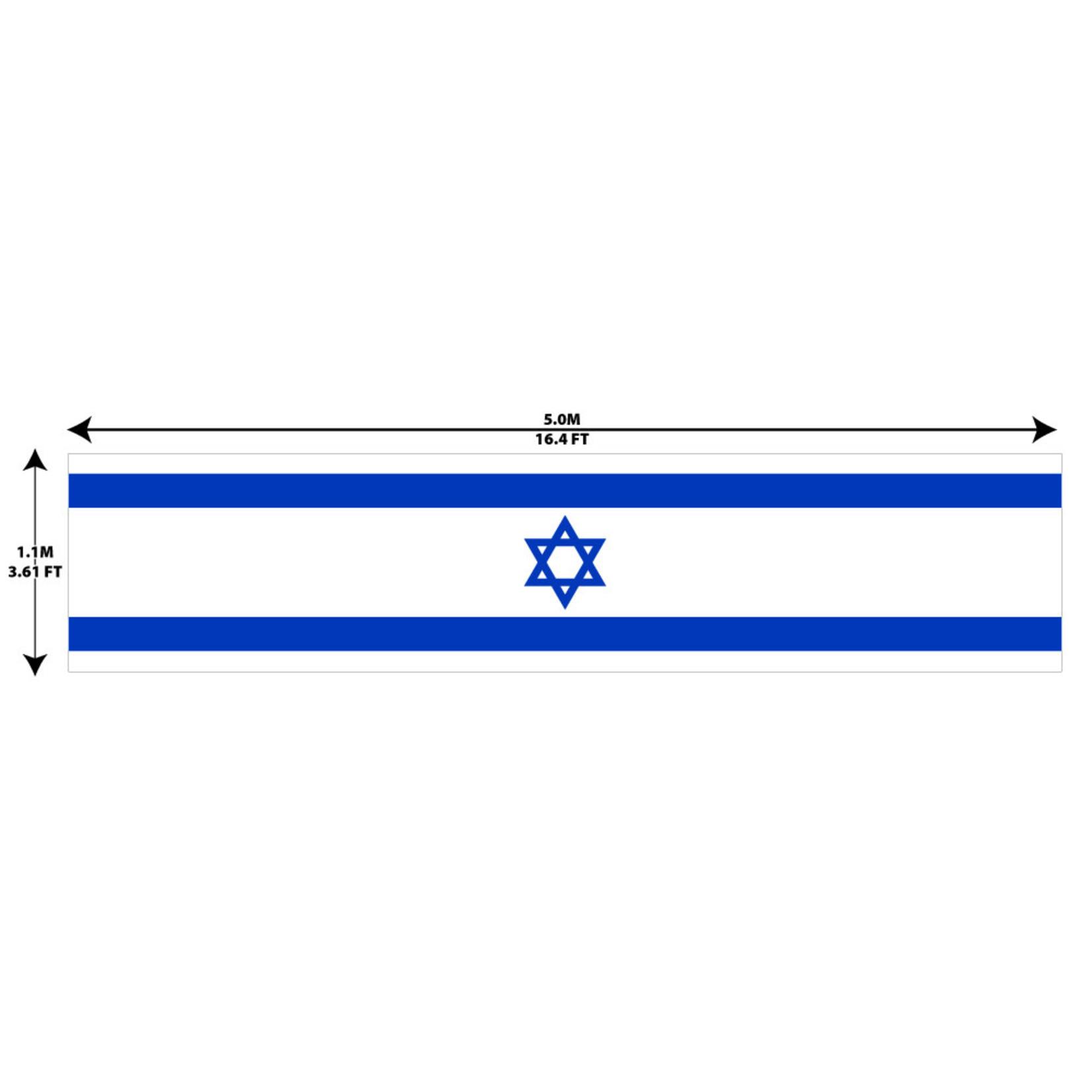 Israeli Flag, Banner Style