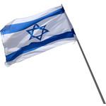 Large Israel Flag on Pole, 3 x 5 feet