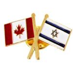 Israeli & Canadian Flag Lapel Pin
