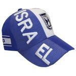 Israel Flag Hat, Embroidered