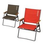 Kovea Titan Flat Chair