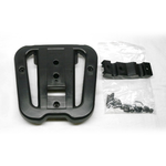 Parts Top Case Mounting Plate to Rear Rack,  LXV Espresso