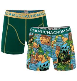 Muchachomalo Muchachomalo-Men's-Under-Shorts-Cotton 2 pack, SAFARI1, S