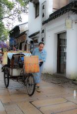 Art Suzhou China Print