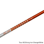 Lopez GRAPHITE DESIGN DRIVING IRON SHAFT
