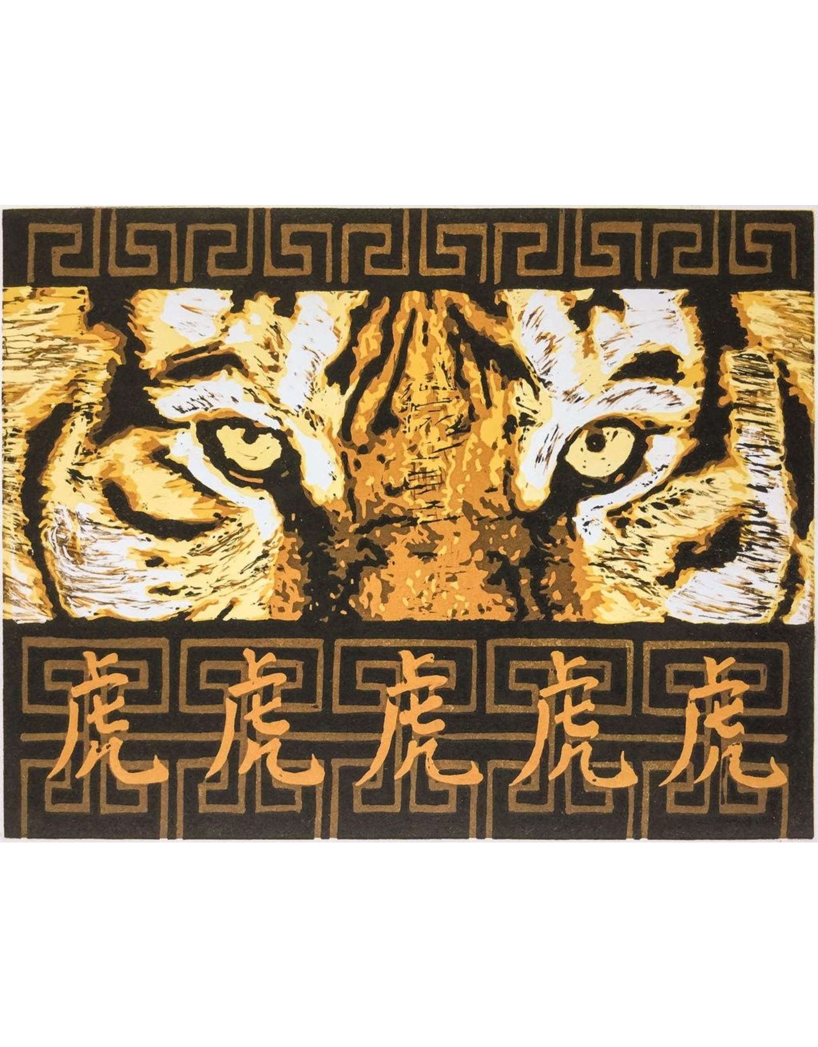 Howorth, E.J. 5 Tigers, E.J. Howorth