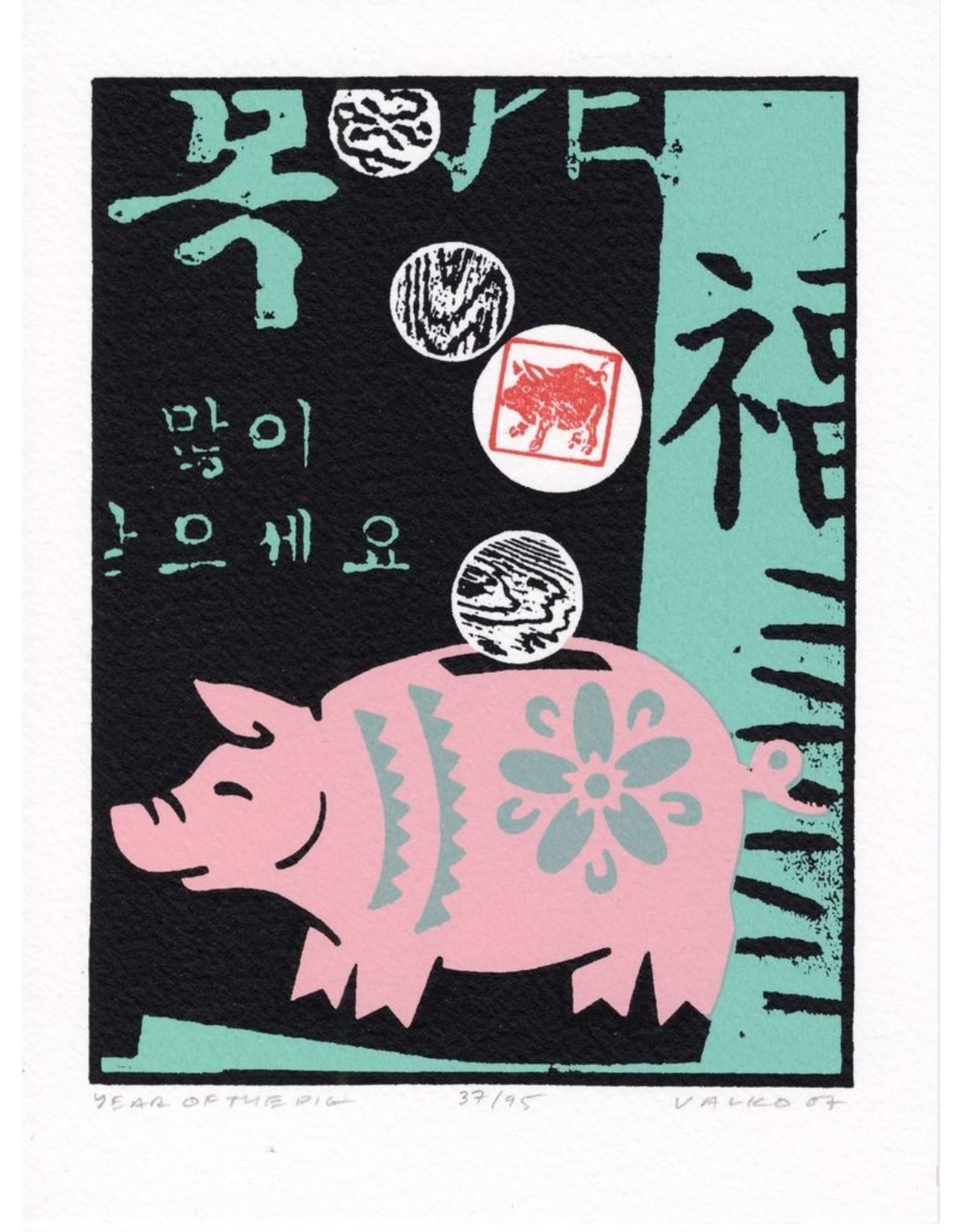 Valko, Andrew Year of the Pig, Andrew Valko